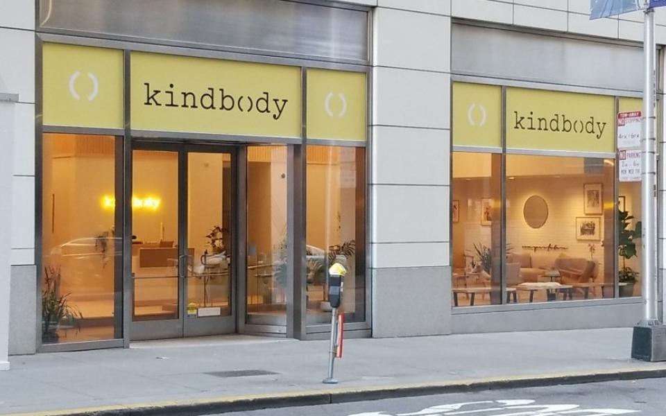 Kindbody San Francisco 2